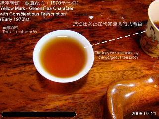 按下圖片取得640x480解像度 Click to view 640x480